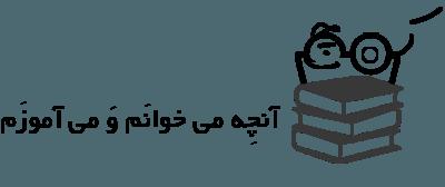 کوچ | روانشناسی اجتماعی – توسعه فردی